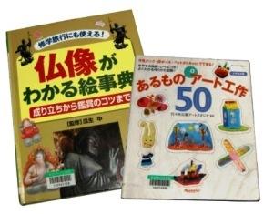 児童書 図書室.jpg