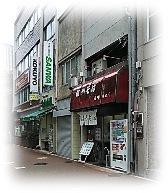立食い蕎麦.JPG